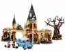 Lego 75953 Гремучая ива Harry Potter