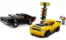 Lego 75893 Автомобили 2018 Dodge Challenger SRT Demon Dodge Charger Speed Champions